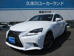 IS300IS Fスポーツ