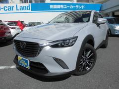 CX−3 1.5 XD ツーリング ディーゼルターボ XD TRG