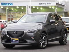 CX−31.5 XD ノーブル ブラウン マツコネ BOSE 試乗車