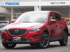 CX−52.2 XD Lパッケージ 2WD マツコネ 地デジ ワンオ
