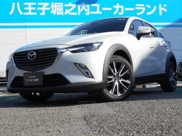 マツダ CX-3 1.5 XD ツーリング サポカー ワンオーナー 当社下取り