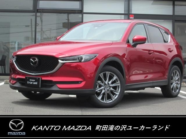 マツダ 2.2 XD エクスクルーシブ モード 4WD BOSE 本革シート