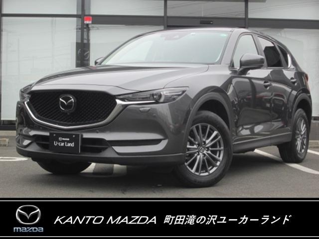 マツダ CX-5 2.5 25S プロアクティブ 4WD 360度モニター DVD 地デジ