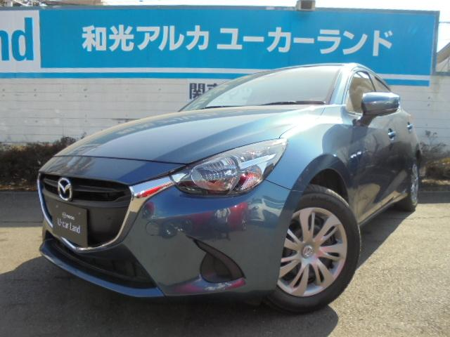 マツダ 1.3 13S Bluetooth レンタカー使用車