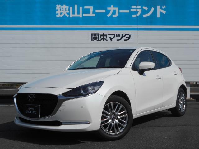 マツダ 1.5 XD ホワイト コンフォート 特別仕様車 360度ビュー