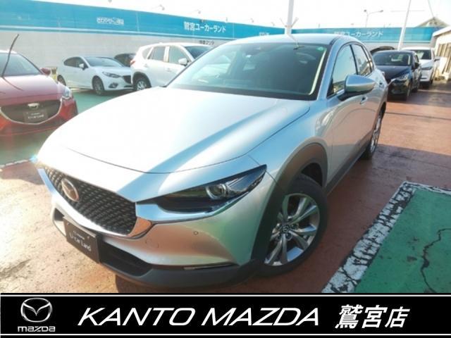 マツダ XD PRO ツーリングセレクション マツコネナビ 試乗車