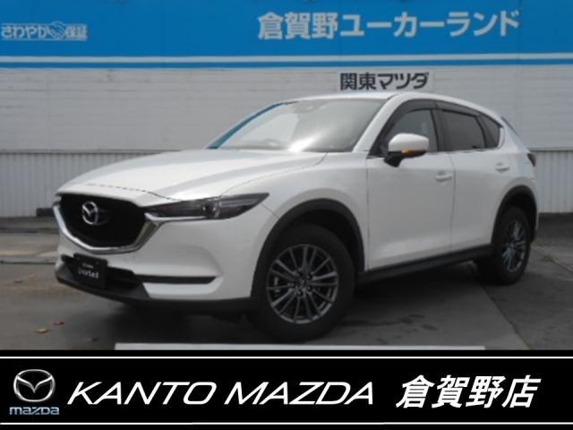 マツダ 2.0 20S ナビ・地デジ・ETC・衝突軽減B