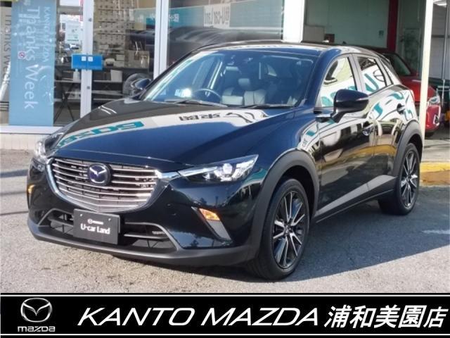 マツダ CX-3 1.5XDツーリング S‐P マツコネ 地デジ Bカメラ