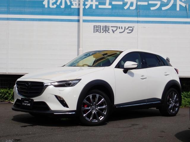 マツダ CX-3 1.8 XD ExclusiveModS 4WD 360°ビュー Bose 地デジ