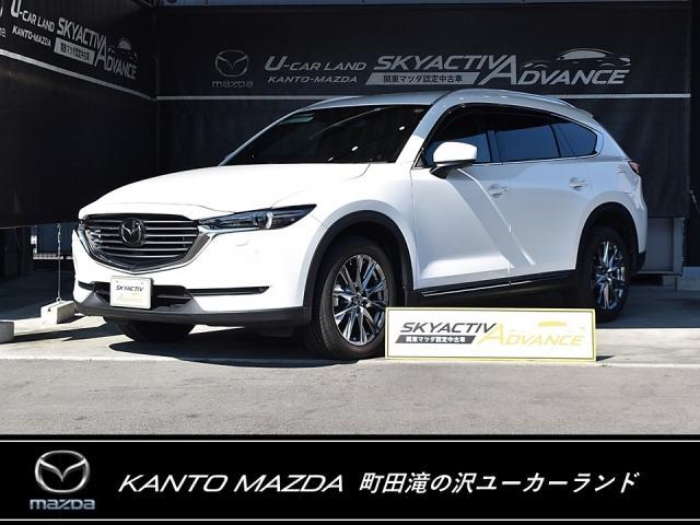 マツダ CX-8 2.2 XD プロアクティブ ディーゼルターボ 4WD BOSE