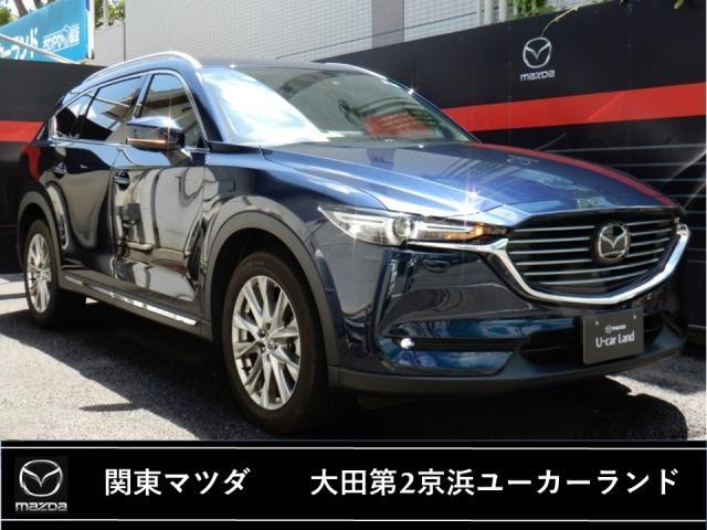 マツダ CX-8 XD L-pkg 4WD 本革シート 6人乗り BOSE 360°モニター