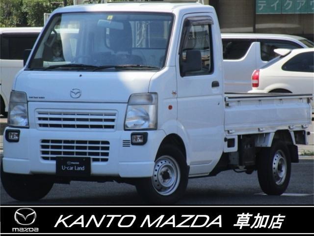 マツダ スクラムトラック 660KCスペシャル3方開 エアコン パワステ ETC