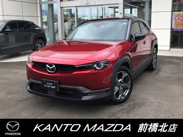 マツダ MX-30 インダストリアルクラシックパッケージ AWD 試乗車アップ