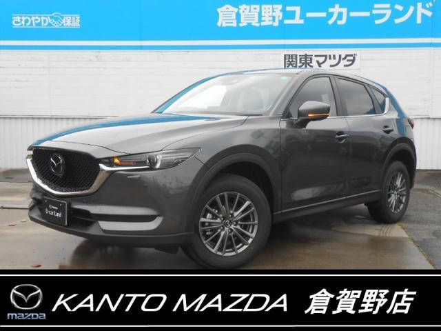マツダ CX-5 2.5 25S スマート エディション 4WD ナビ・地デジ