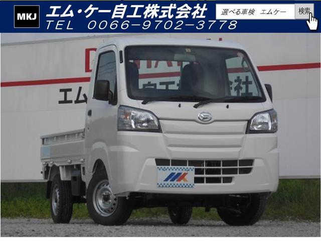 ダイハツ スタンダード AC PS 4AT 4WD