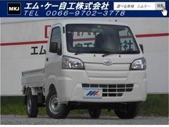 ハイゼットトラックスタンダード AC PS 4AT 4WD