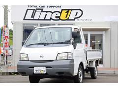 バネットトラックDX 1年間1万キロ無償保証