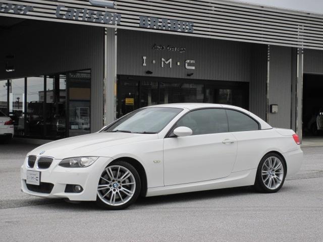 BMW 335iカブリオレ Mスポーツパッケージ 黒革シート