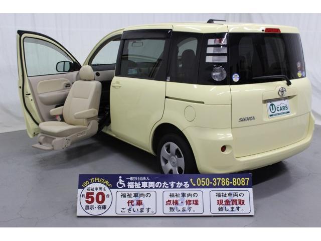 トヨタ 全自動助手席リフトアップシート 7人乗り