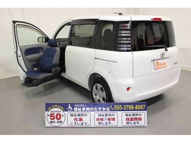 トヨタ 助手席リフトアップシート7人乗 全国対応1年間無料保証
