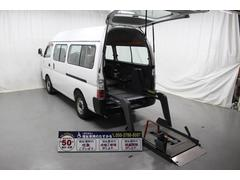 キャラバンバス電動リフター 車いす移動車2基積可能 10人乗り タイプ2