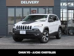 クライスラージープ チェロキートレイルホーク 弊社デモカー 新車保証継承 4WD