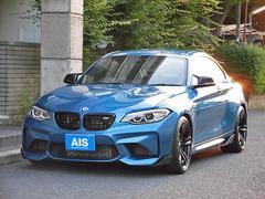 BMWM2クーペ 純正ナビ Mパフォーマンス車高調 ワンオーナー