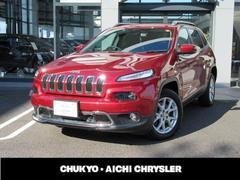 クライスラージープ チェロキーロンジチュード 4×4 認定中古車保証 弊社ユーザー買取車