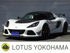 ロータス エキシージスポーツ380 現行モデル 未登録新車