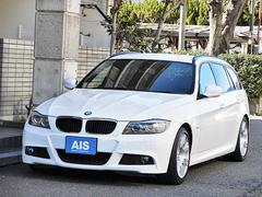 BMW320iツーリング Mスポーツ HDDナビ ETC 禁煙車