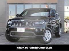 クライスラージープ グランドチェロキーリミテッド 弊社デモカー 新車保証継承