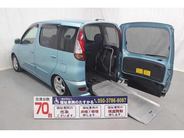 トヨタ スロープタイプ 車椅子1基積5人乗り 全国対応1年間無料保証