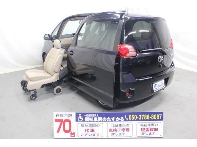 トヨタ サイドアクセス助手席リフトアップシート