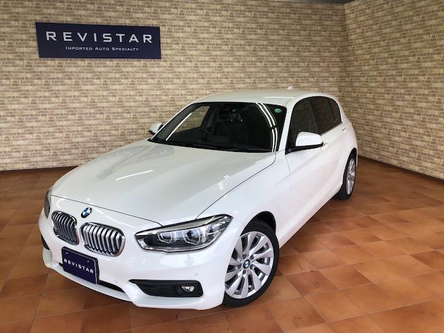 BMW 118I セレブレーションエディション マイスタイル 400台限定車
