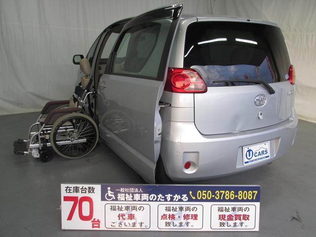 トヨタ サイドアクセス車椅子脱着仕様 全国対応1年間無料保証