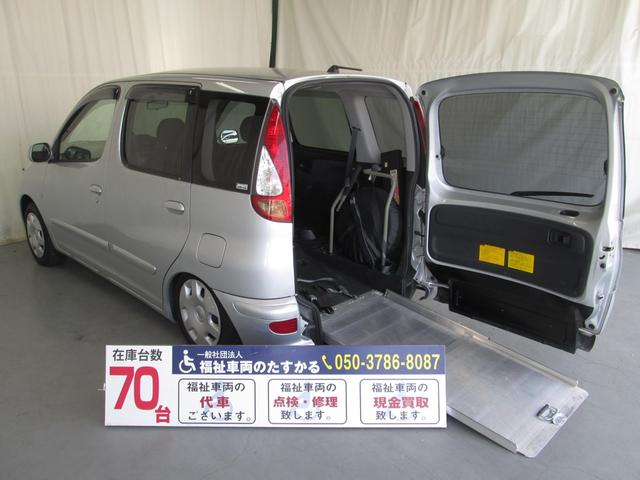 トヨタ スロープタイプ5人乗り 全国対応1年間無料保証
