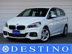BMW218dグランツアラーMスポーツ 登録未使用 オプション付き