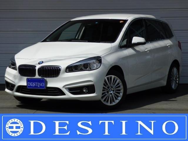 BMW 220iグランツアラーラグジュアリー ACC ナビTV 黒革