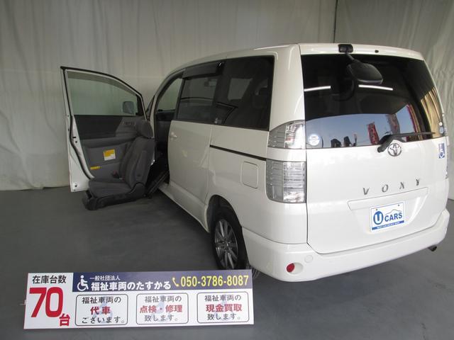 トヨタ 助手席リフトアップシート8人乗り 全国対応1年間無料保証