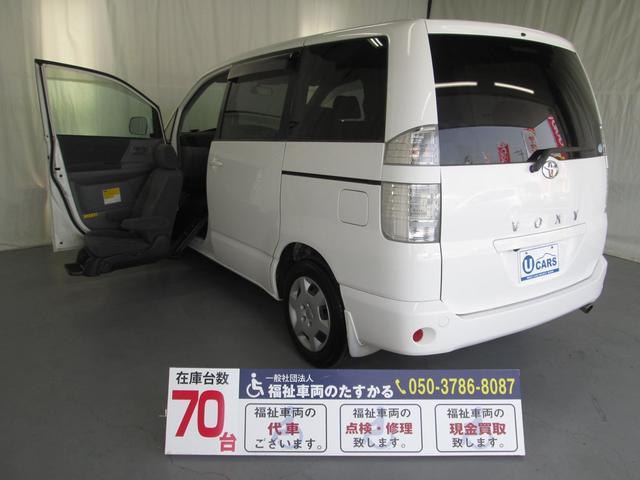 トヨタ X助手席リフトアップシート8人乗り 全国対応1年間無料保証