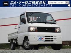 ミニキャブトラックVタイプ AC PS 4WD AT 3方開