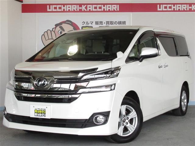 トヨタ 2.5X プリクラッシュセーフティ クリアランスソナー