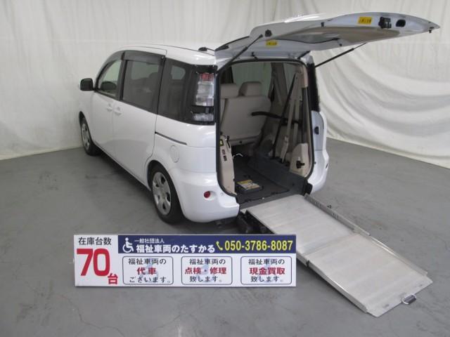 トヨタ スロープタイプ車いす1基積6人乗り 全国対応1年間無料保証