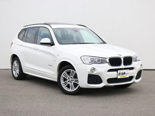 BMW xDrive 20d Mスポーツ 革 サンルーフ  ナビ