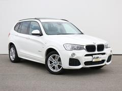 BMW X3xDrive 20d Mスポーツ 革 サンルーフ  ナビ