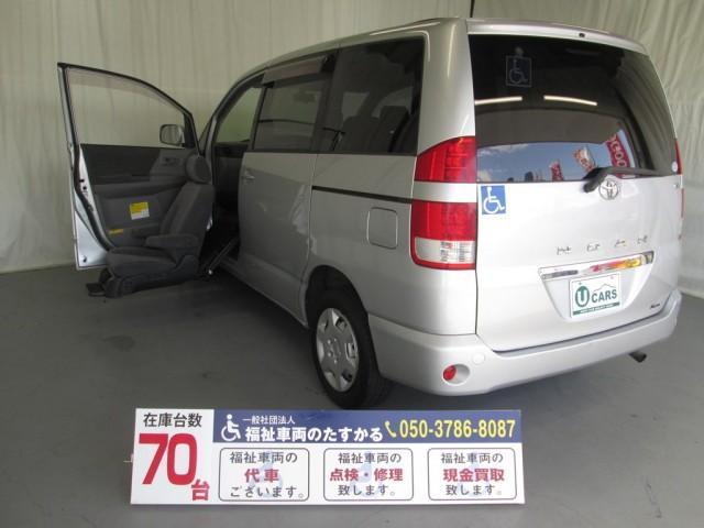 トヨタ 助手席リフトアップシート8人乗4WD車全国対応1年間無料保証