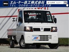 クリッパートラックSD 2WD AT AC PS 3方開