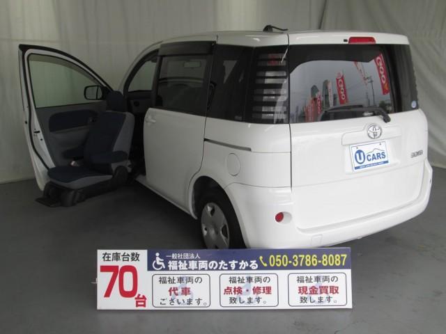 トヨタ 助手席リフトアップシート7人乗り 全国対応1年間無料保証