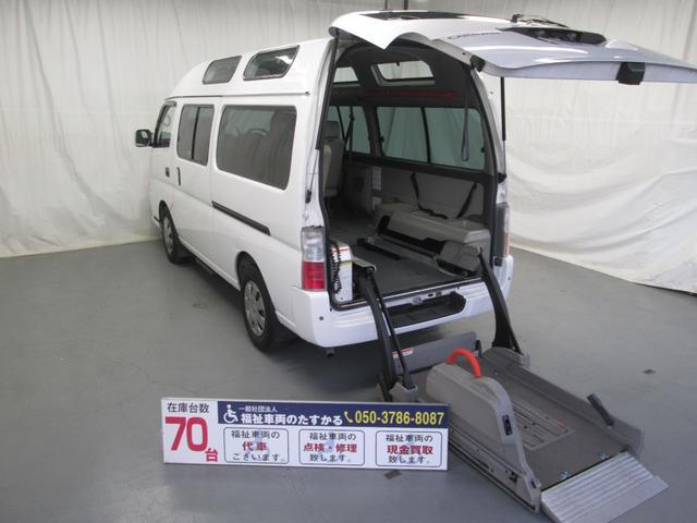 日産 リフタータイプ車椅子2基積10人乗り 全国対応1年間無料保証