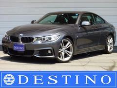 BMW420iクーペ Mスポーツ ACC 衝突軽減ブレーキ